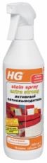 HG 144050161 Активный пятновыводитель 0,5л Рекомендуем для чистки