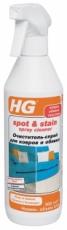 HG 152050161 Очиститель-спрей для ковров и обивки 0,5л Рекомендуем для чистки