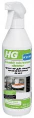 HG 526050161 Средство для очистки микроволновых печей 0,5л Рекомендуем для чистки